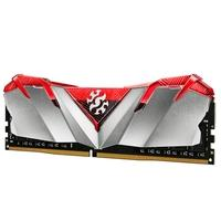 Memória XPG Gammix D30, 16GB, 3200MHz, DDR4, CL16, Vermelho - AX4U3200316G16-SR30