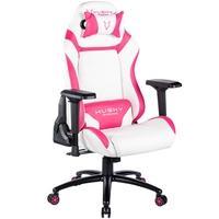 Cadeira Gamer Husky Gaming Avalanche, Rosa e Branco, Com Almofadas, Reclinável, Descanso de Braço 2D - HAV-PW