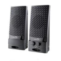 Caixa de Som Multilaser 2.0 Standard USB - SP050