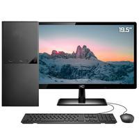 """Computador PC Completo Intel 8ª Geração, Monitor LED 19.5"""", 4GB, SSD 480GB, HDMI 4K, Áudio 5.1, Canais Skill DC"""