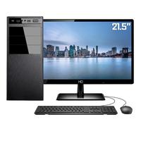 "Computador Completo Intel 7ª Gen, 8GB, HD 1TB, UHD 610, Monitor 21.5"""