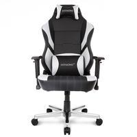 Cadeira Akracing Meraki Branca