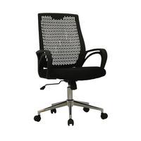 Cadeira Executiva Escritório Kingdom Pp Preta - Gran Belo