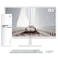 Computador Pc Intel Pentium 8  Geração 4gb Ddr4 Hd 1tb  placa De Vídeo Intel Uhd 610 Monitor Led Branco 19.5 Hdmi Skill Slimpc